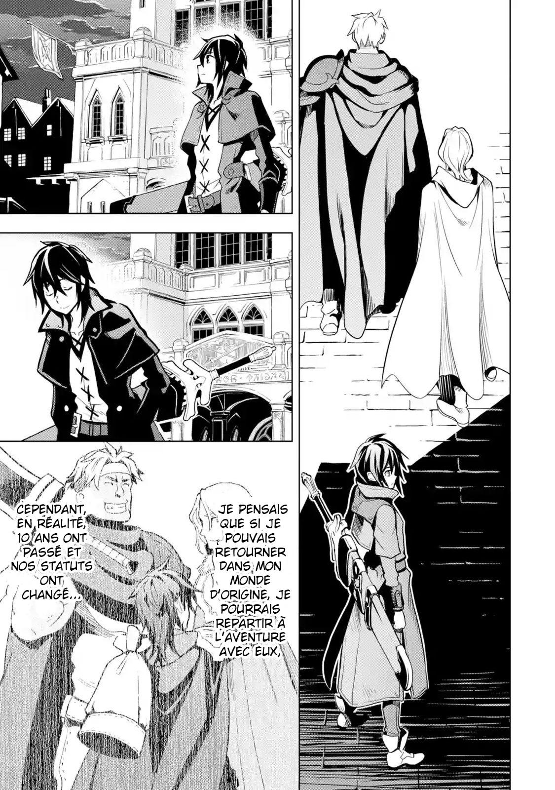 https://nine.mangadogs.com/fr_manga/pic2/49/8369/522649/KokowaOreniMakaseteSakiniI_9_671.jpg Page 10