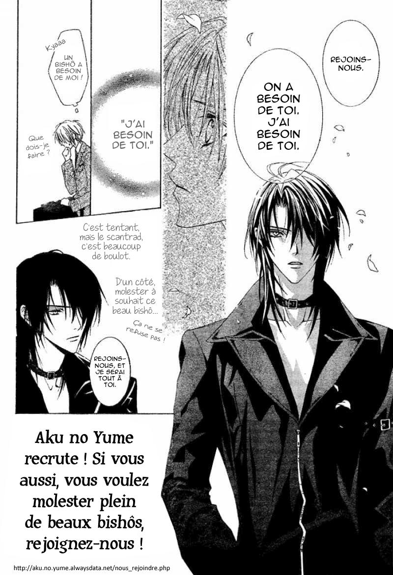 https://nine.mangadogs.com/fr_manga/pic2/5/12037/551891/LuckyDog1Blast3VF_0_945.png Page 1