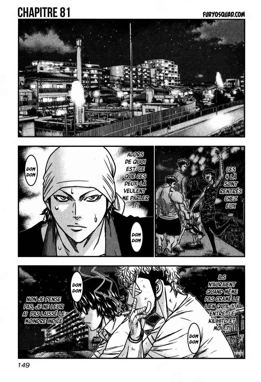 https://nine.mangadogs.com/fr_manga/pic2/5/837/150741/Out81VF_0_380.jpg Page 1