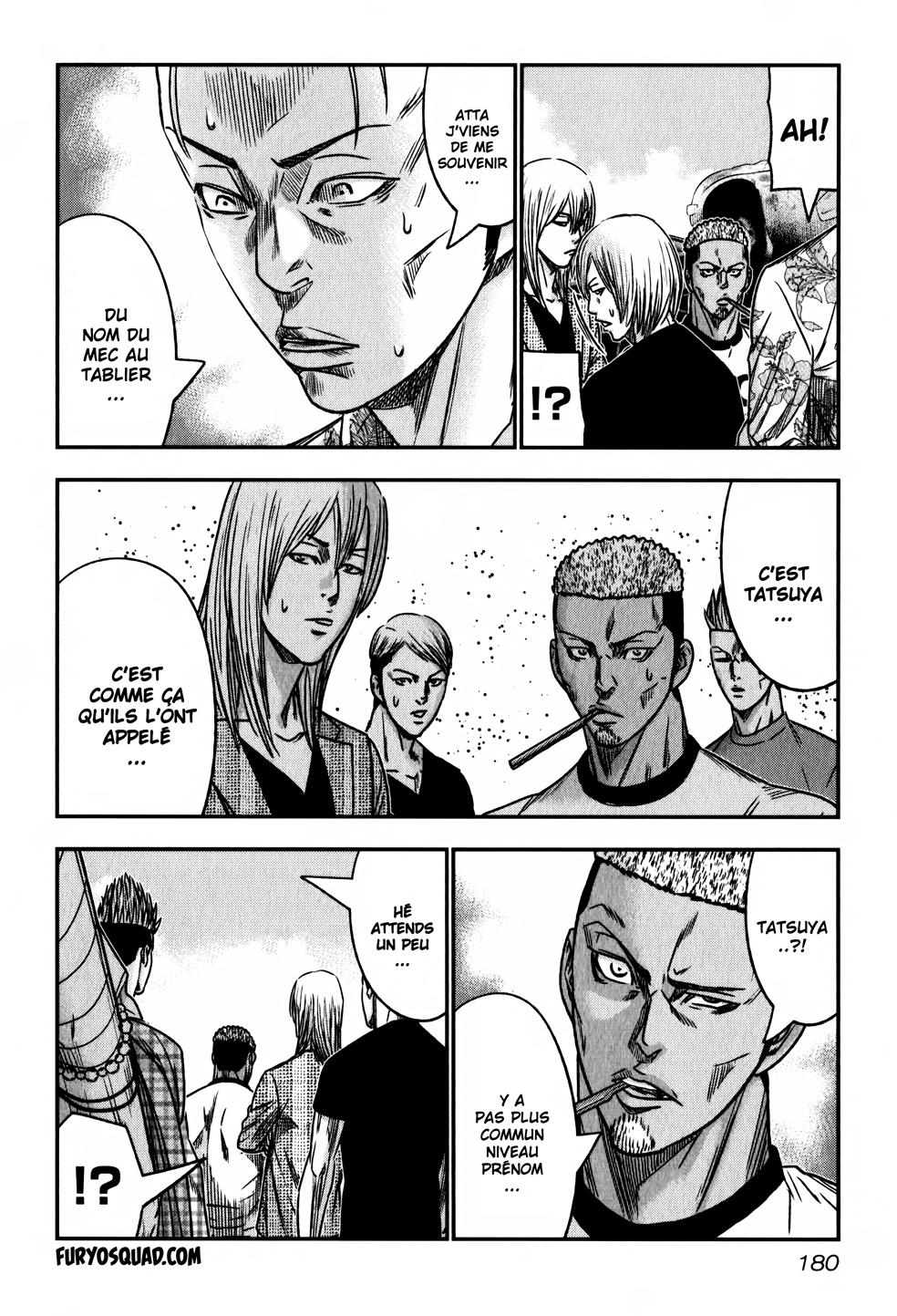 https://nine.mangadogs.com/fr_manga/pic2/5/837/161258/Out82VF_9_86.jpg Page 8