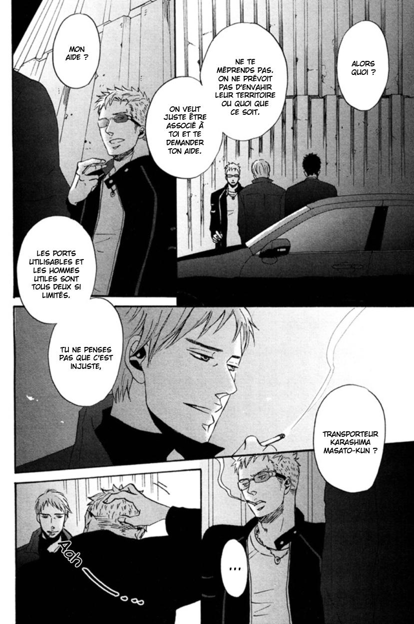 https://nine.mangadogs.com/fr_manga/pic2/50/14322/560942/1ff3377fa04a7b724cef3609a7a2f4dd.jpg Page 6