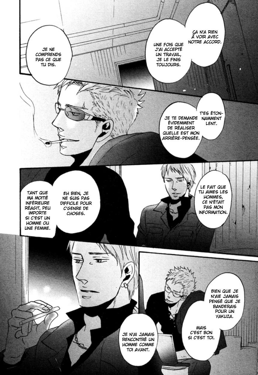 https://nine.mangadogs.com/fr_manga/pic2/50/14322/560942/4a931befa3e4c87d5299e9234272a085.jpg Page 24