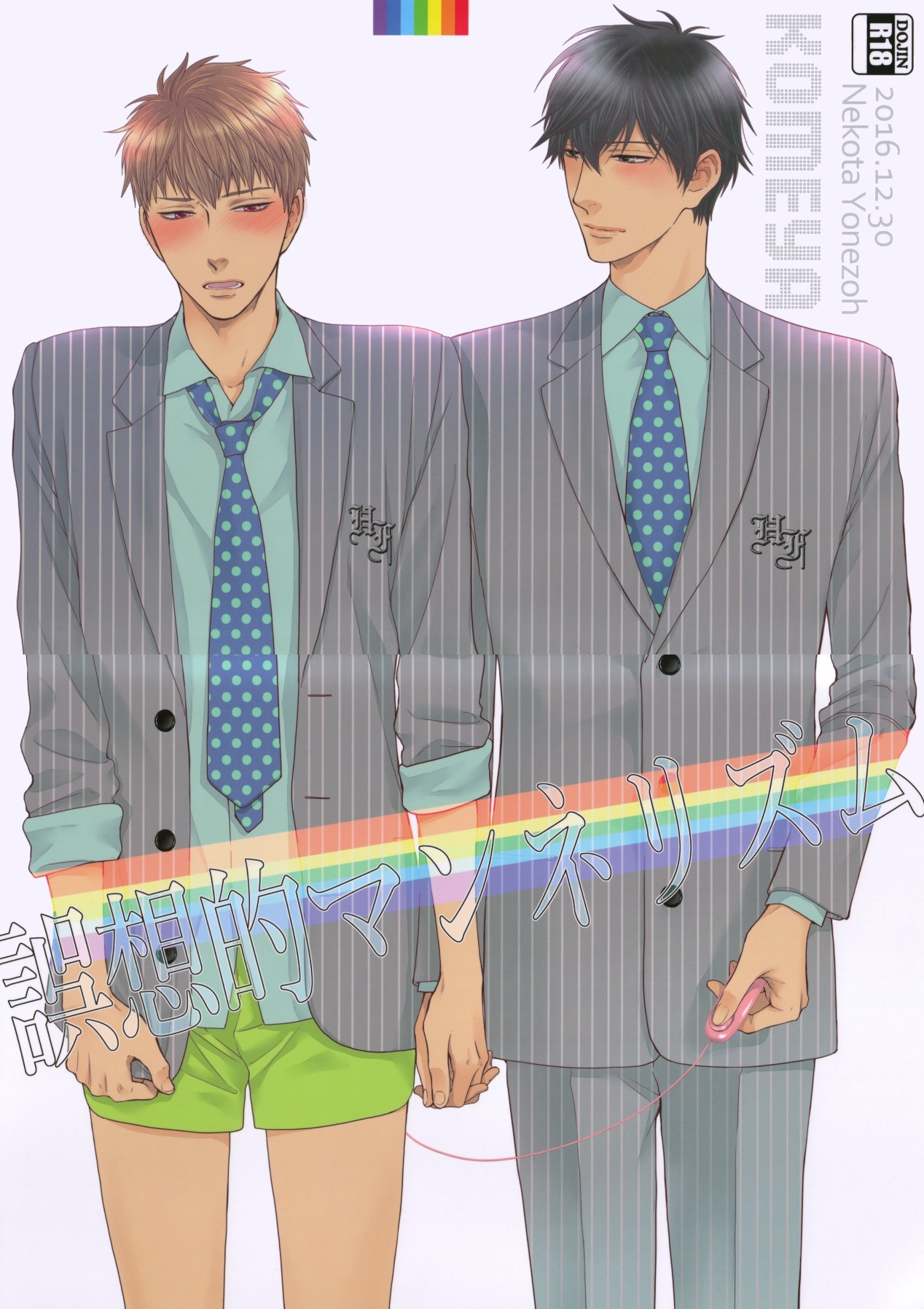 https://nine.mangadogs.com/fr_manga/pic2/52/4276/122569/cfadcecb7be631af4dcf20949e175006.jpg Page 3