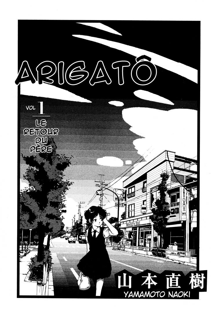 https://nine.mangadogs.com/fr_manga/pic2/53/4213/121602/039d87b2e37052561a07a6066a88582e.jpg Page 1