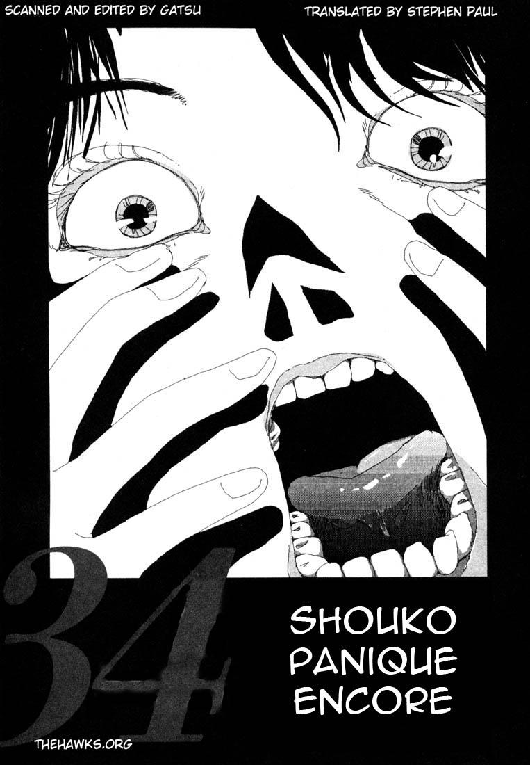 https://nine.mangadogs.com/fr_manga/pic2/53/4213/121635/63f169ab46b0511a90cbeb01b488169e.jpg Page 1