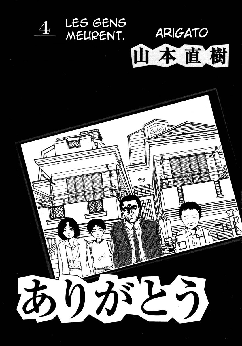 https://nine.mangadogs.com/fr_manga/pic2/53/4213/121637/784ff39684c7a23cfa09e77719256e20.jpg Page 2