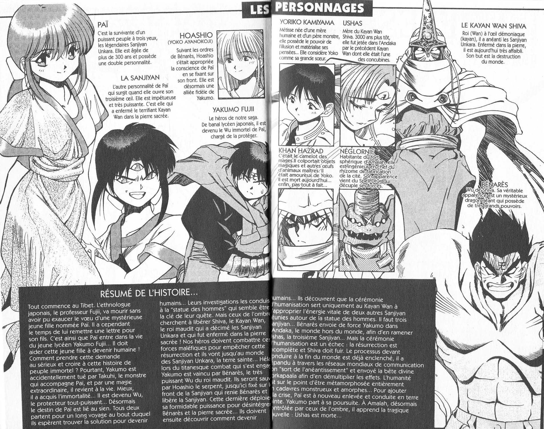 https://nine.mangadogs.com/fr_manga/pic2/54/630/512788/3X3Eyes447VF_2_218.jpg Page 3