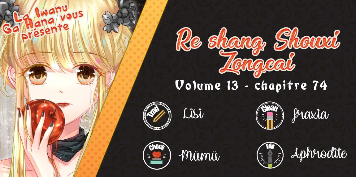 https://nine.mangadogs.com/fr_manga/pic2/55/10679/427152/ReshangShouxiZongcaiChapit_0_462.jpg Page 1