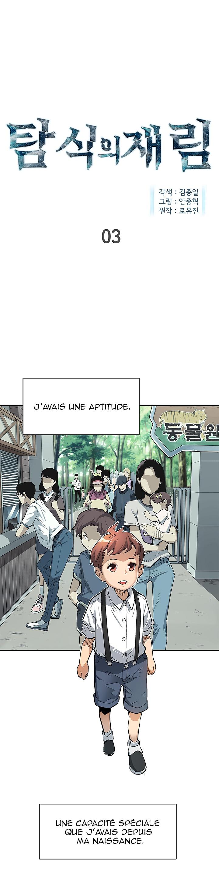 https://nine.mangadogs.com/fr_manga/pic2/55/11703/511715/83de89957f167ec84dc58d7de6e69757.jpg Page 1