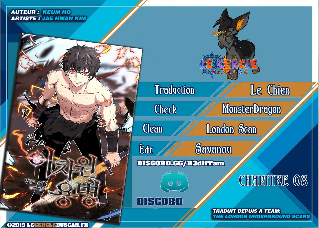 https://nine.mangadogs.com/fr_manga/pic2/57/6841/415896/0bf269cfd1fb71358783931002d79664.jpg Page 1