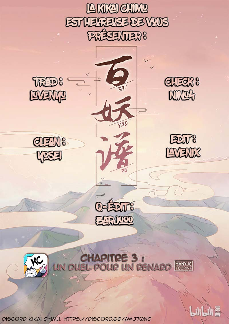 https://nine.mangadogs.com/fr_manga/pic2/58/14394/562423/d7452285b4a99b53e9bfb896bedc3db5.jpg Page 1