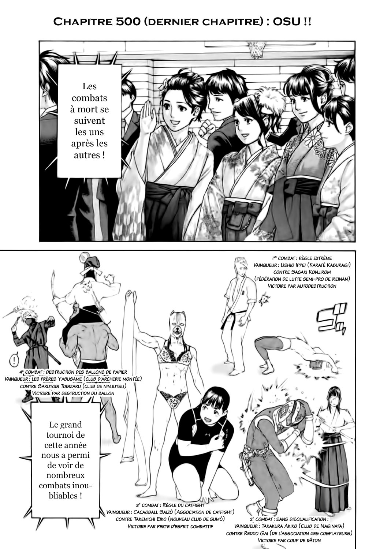 https://nine.mangadogs.com/fr_manga/pic2/59/187/116239/KarateShoukoushiKohinataMi_0_473.jpg Page 1