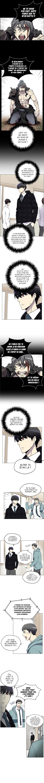 https://nine.mangadogs.com/fr_manga/pic2/6/12102/548249/ReverseVillainChapitre8_3_401.jpg Page 4