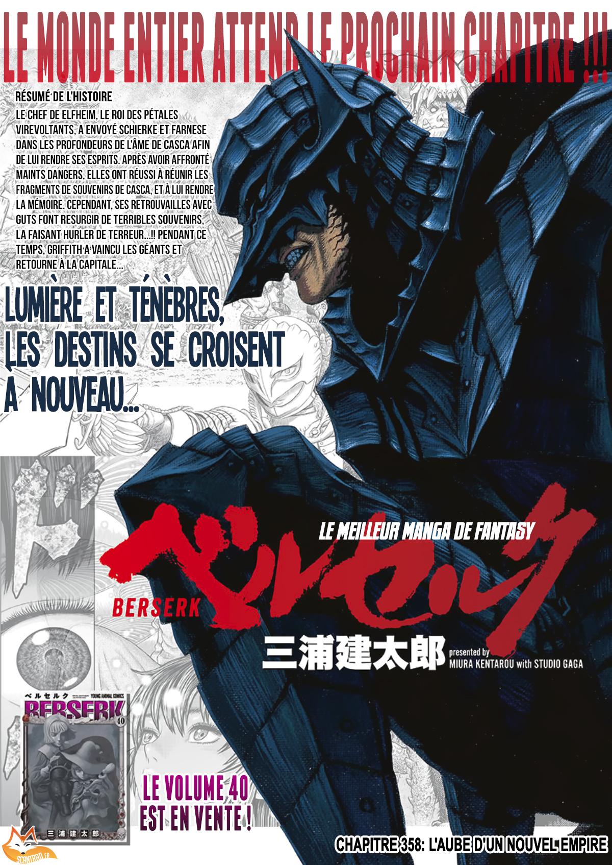 https://nine.mangadogs.com/fr_manga/pic2/6/70/354920/Berserk358VF_0_203.jpg Page 1