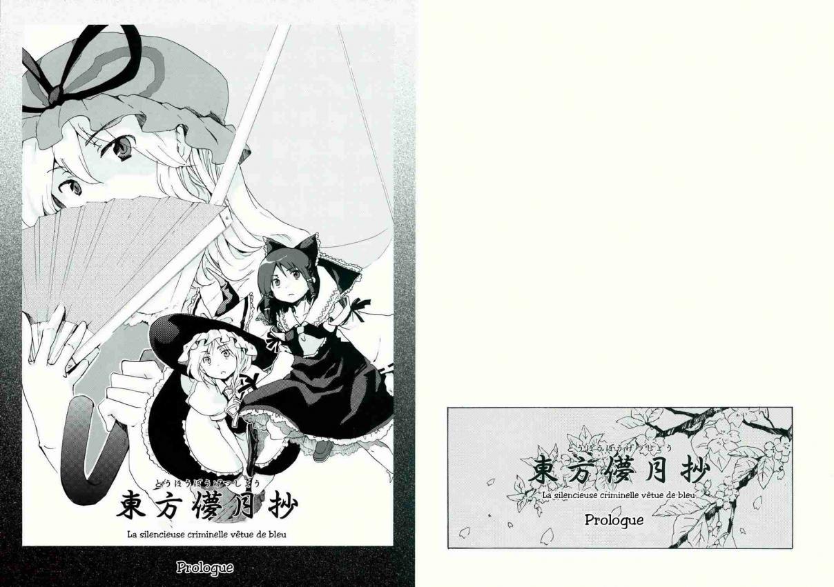 https://nine.mangadogs.com/fr_manga/pic2/9/2057/411891/8672c815a01071aac731cfcdda472107.jpg Page 1