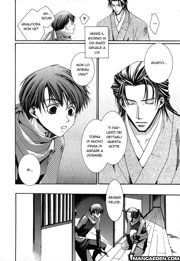 https://nine.mangadogs.com/it_manga/pic/0/256/211515/ShinobuKokorowa1ShinobuKok832.jpg Page 8