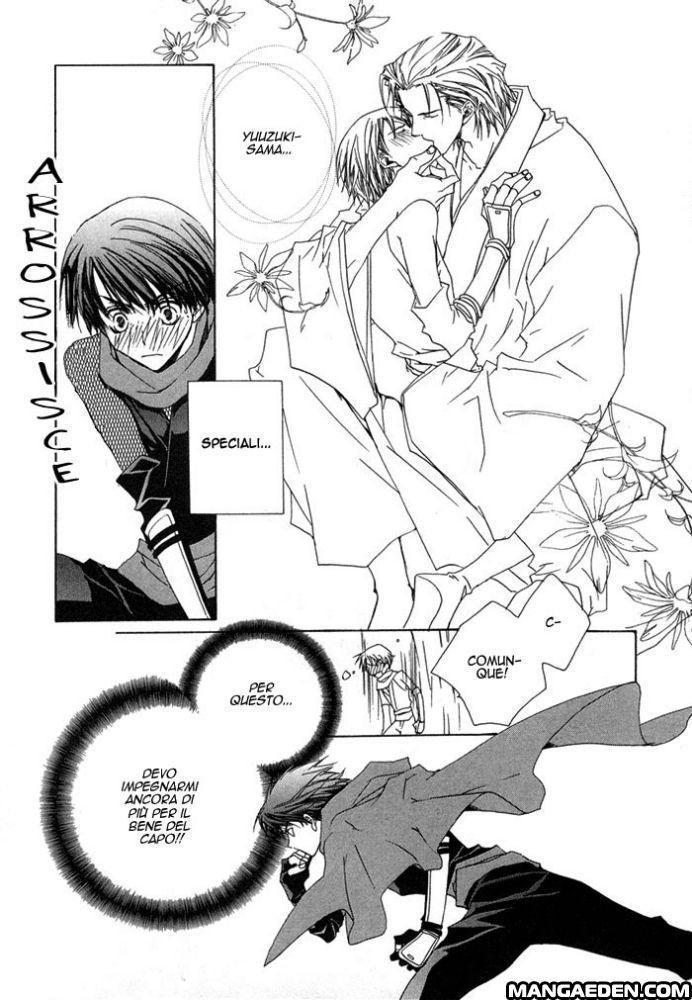https://nine.mangadogs.com/it_manga/pic/0/256/211516/ShinobuKokorowa2HimitsunoS2.jpg Page 8