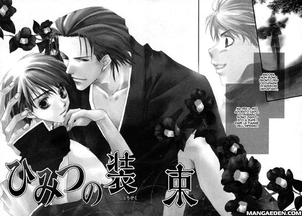 https://nine.mangadogs.com/it_manga/pic/0/256/211516/ShinobuKokorowa2HimitsunoS69.jpg Page 4