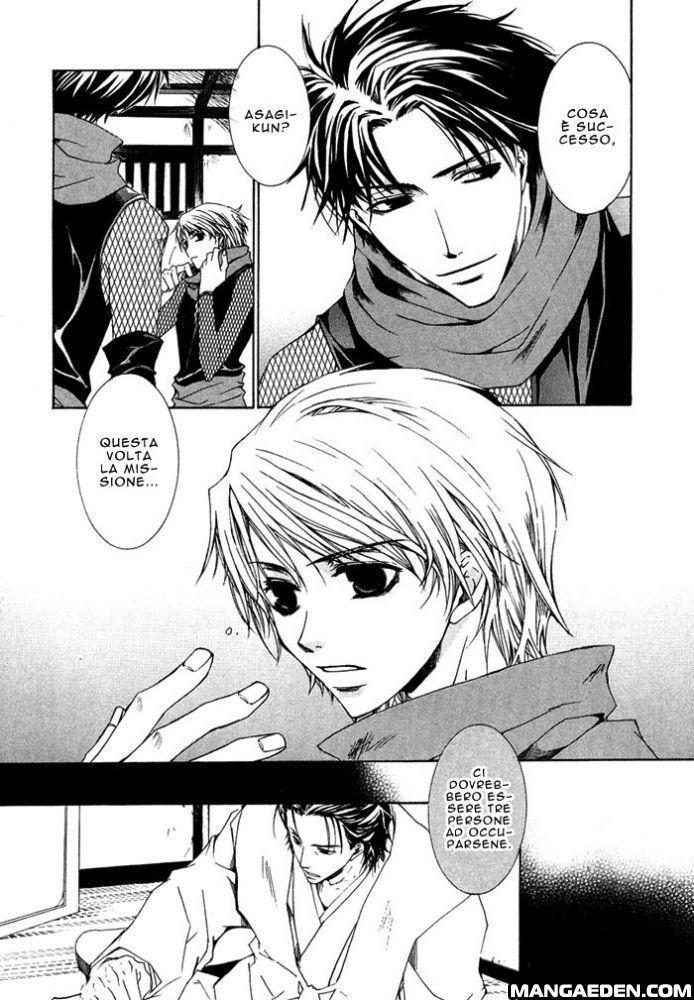 https://nine.mangadogs.com/it_manga/pic/0/256/211517/ShinobuKokorowa3Hakarazumo105.jpg Page 4