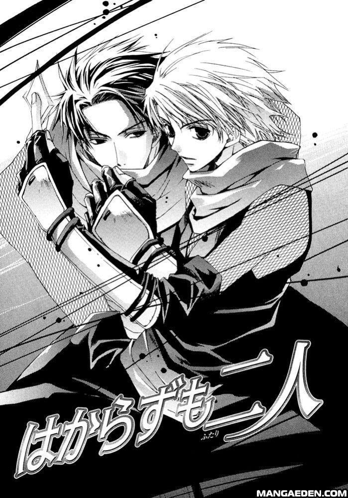 https://nine.mangadogs.com/it_manga/pic/0/256/211517/ShinobuKokorowa3Hakarazumo254.jpg Page 2
