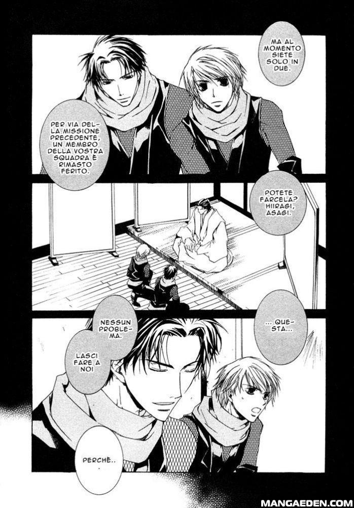 https://nine.mangadogs.com/it_manga/pic/0/256/211517/ShinobuKokorowa3Hakarazumo618.jpg Page 5