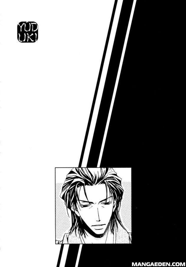 https://nine.mangadogs.com/it_manga/pic/0/256/211517/ShinobuKokorowa3Hakarazumo776.jpg Page 1