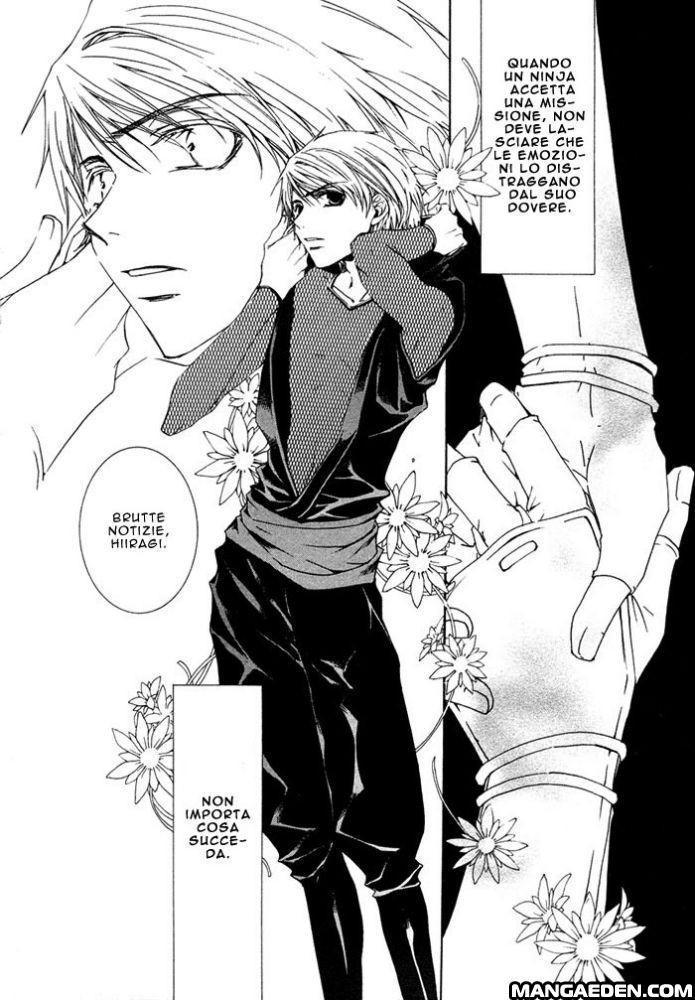 https://nine.mangadogs.com/it_manga/pic/0/256/211517/ShinobuKokorowa3Hakarazumo987.jpg Page 3