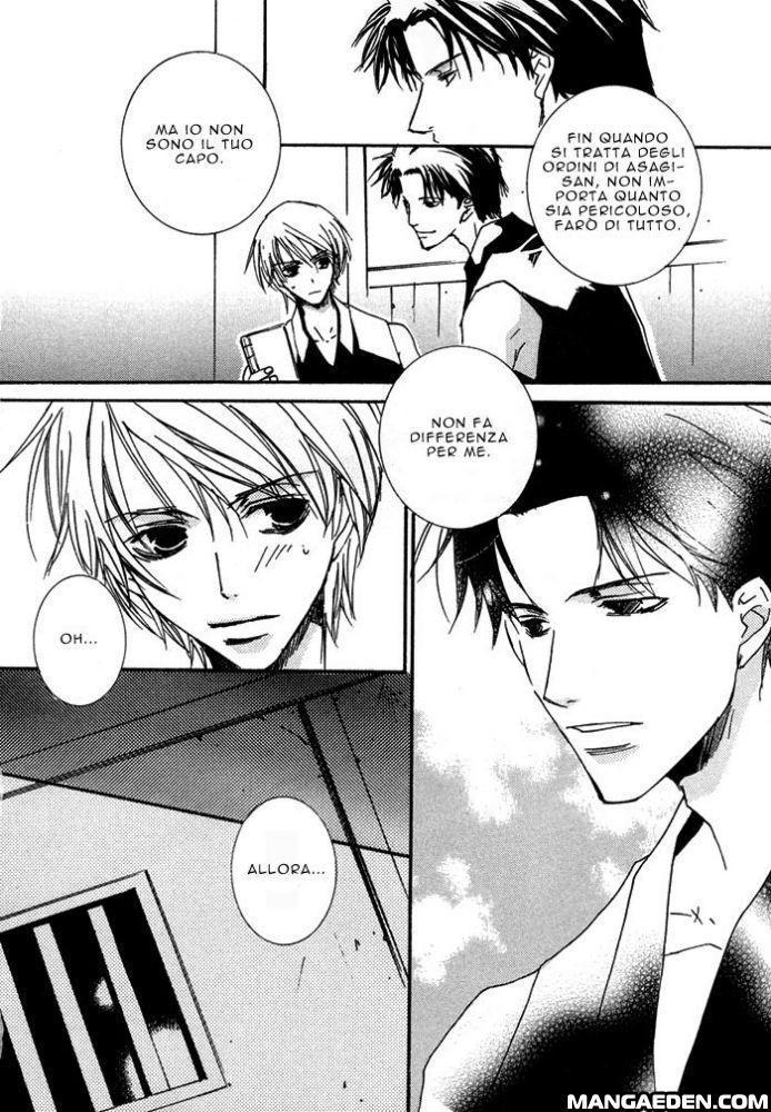https://nine.mangadogs.com/it_manga/pic/0/256/211518/ShinobuKokorowa4MakotonoCh721.jpg Page 6