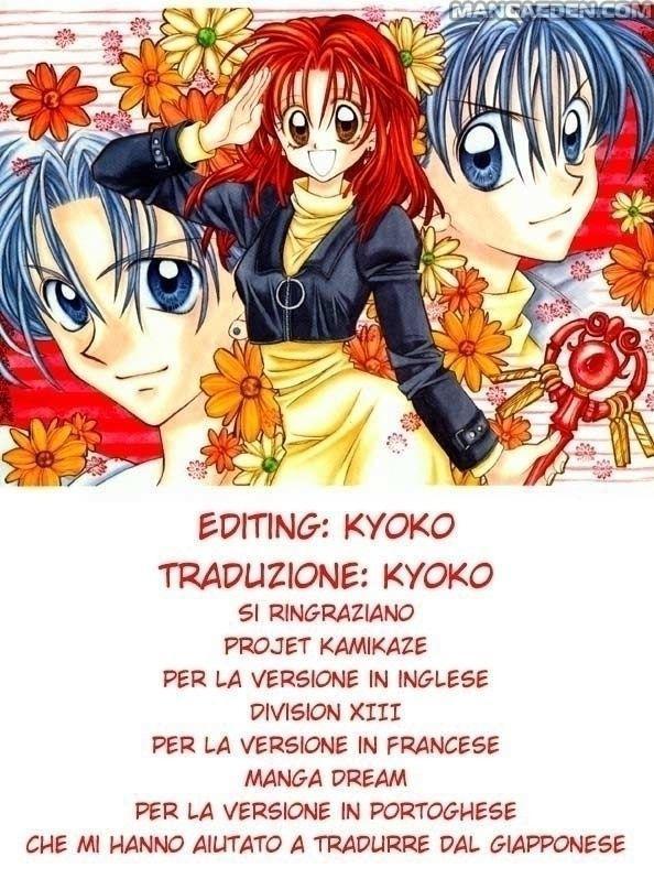 https://nine.mangadogs.com/it_manga/pic/0/384/214991/TimeStrangerKyoko16Extra2B569.jpg Page 1