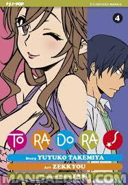 https://nine.mangadogs.com/it_manga/pic/1/385/226509/Toradora25Losapevatechelaf971.jpg Page 1