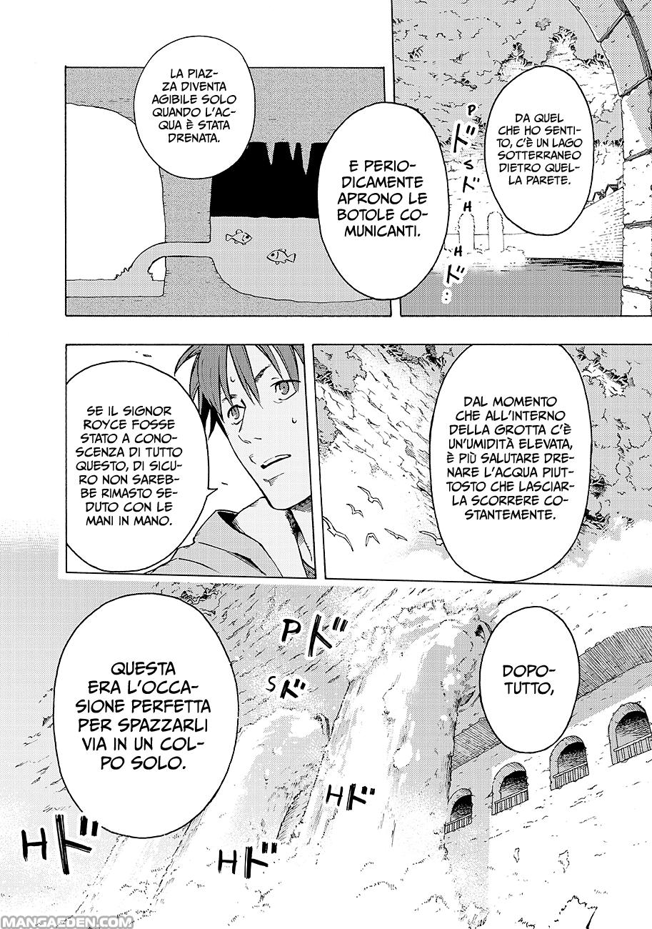 https://nine.mangadogs.com/it_manga/pic/10/2826/317998/Ayanashi5Apparizione116.png Page 8
