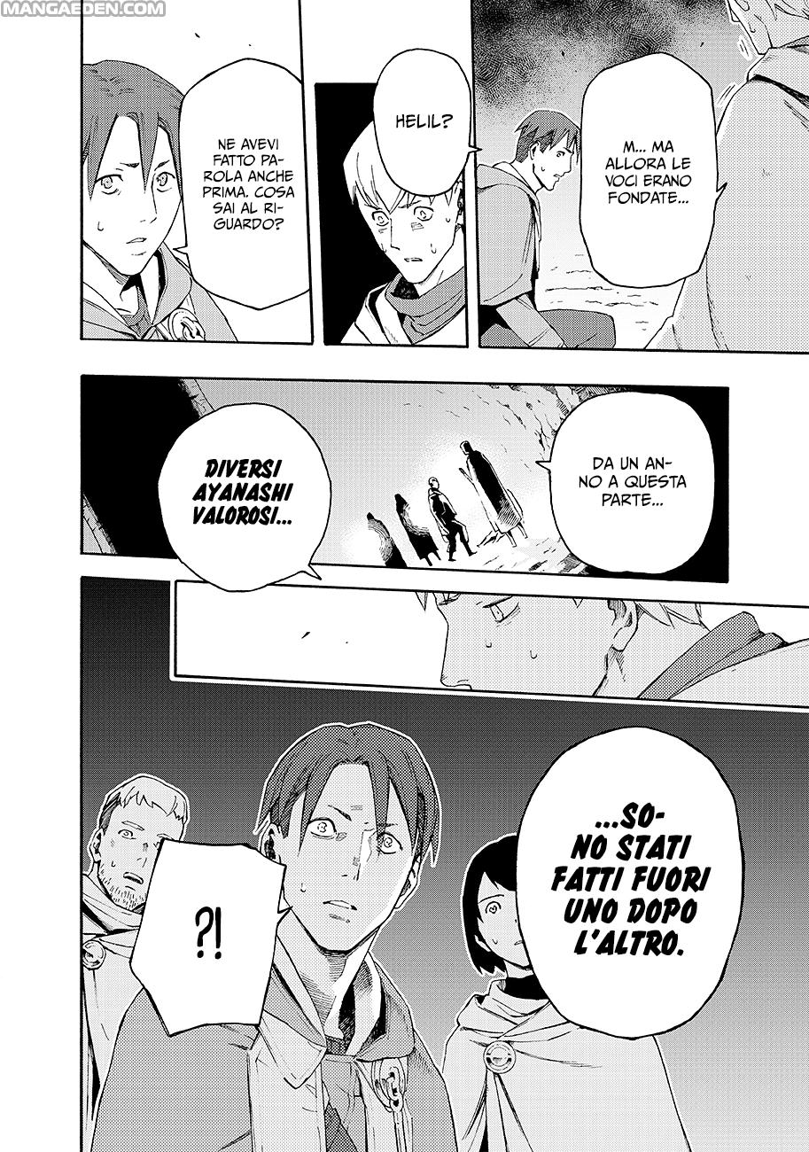 https://nine.mangadogs.com/it_manga/pic/10/2826/318001/Ayanashi8Fratelli234.png Page 5