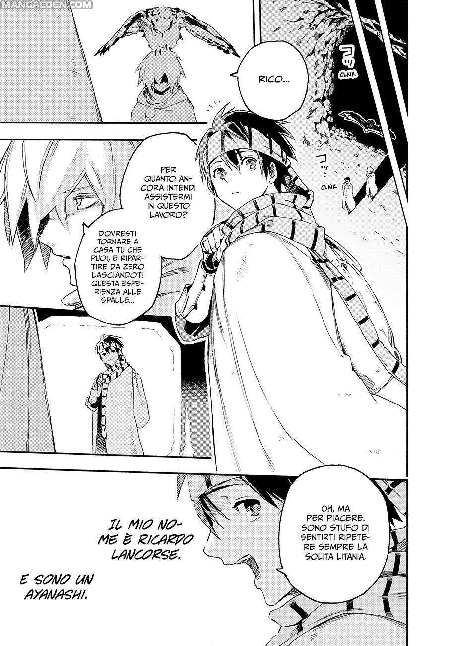 https://nine.mangadogs.com/it_manga/pic/10/2826/318002/Ayanashi9Lacittmaledetta464.png Page 1
