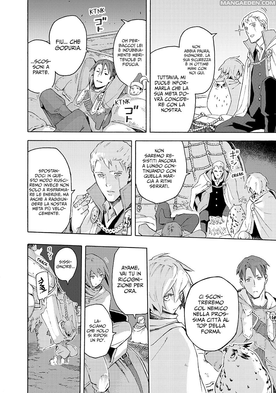 https://nine.mangadogs.com/it_manga/pic/10/2826/318006/Ayanashi7Infamiaeinvidia98.png Page 28