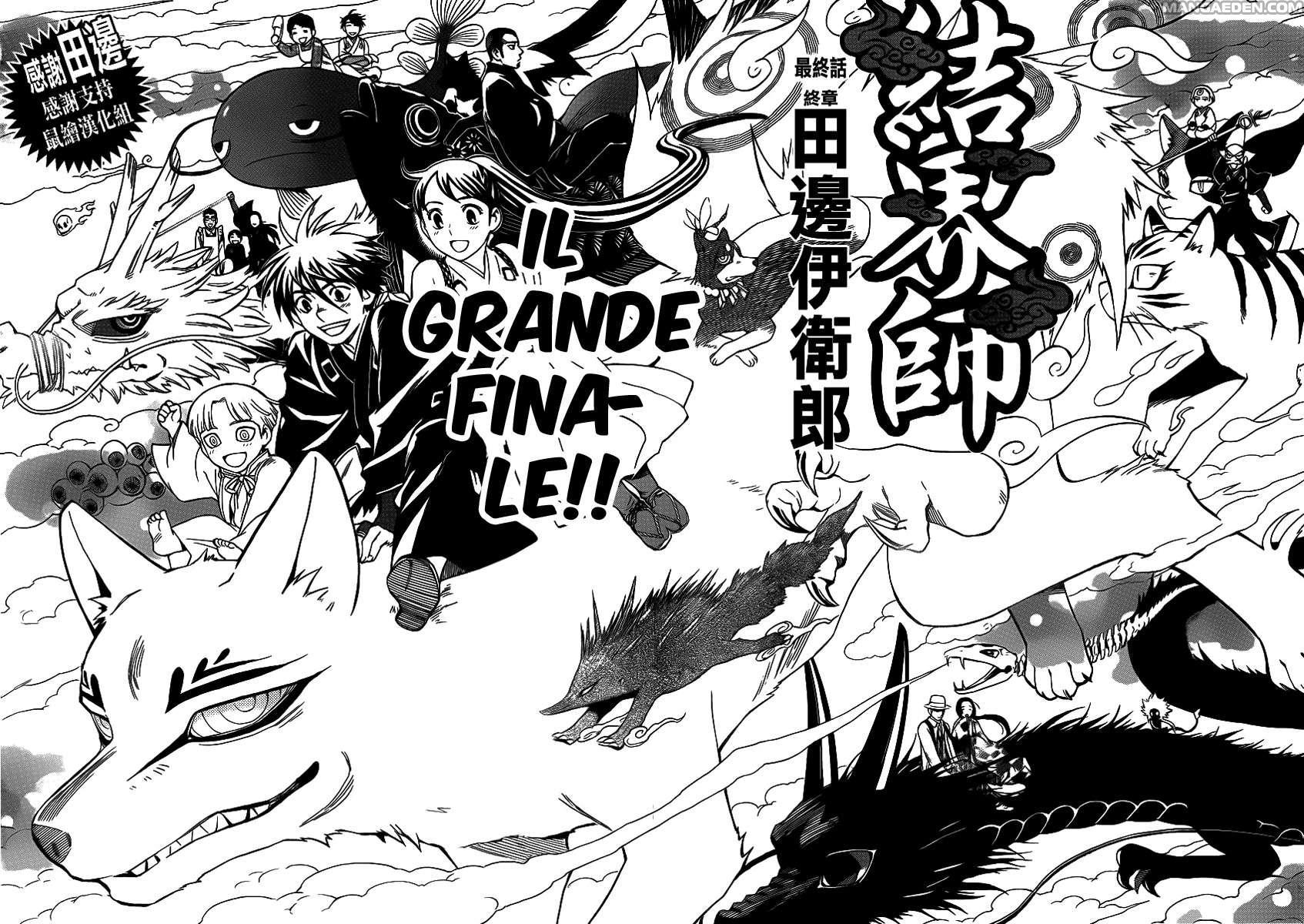 https://nine.mangadogs.com/it_manga/pic/10/74/197483/Kekkaishi345Ilgrandefinale486.jpg Page 3