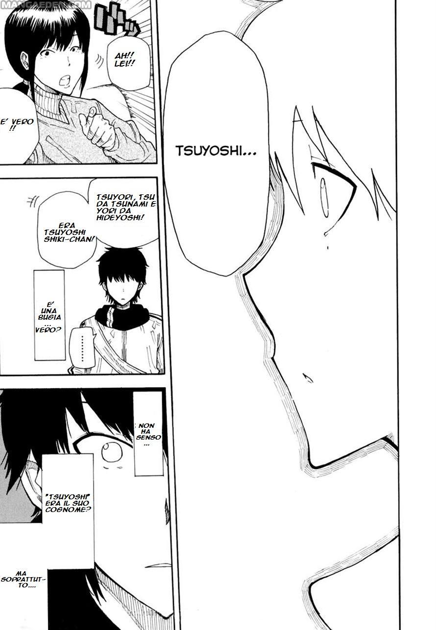 https://nine.mangadogs.com/it_manga/pic/11/1035/221456/111JuuichiBunnoIchi1Wakami510.jpg Page 49