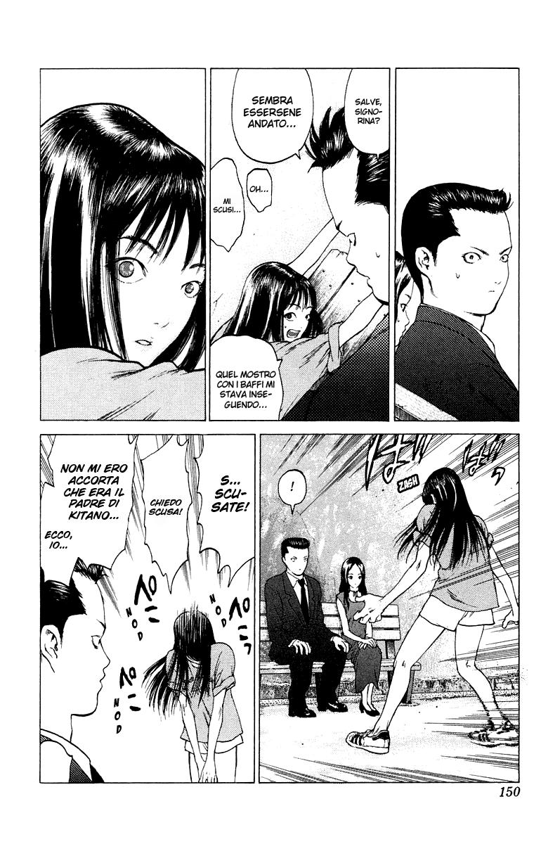 https://nine.mangadogs.com/it_manga/pic/12/1932/386835/AngelDensetsu64Unaltradome931.png Page 17