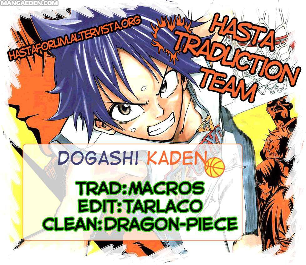 https://nine.mangadogs.com/it_manga/pic/12/460/216174/DogashiKaden13Lestate2008r227.jpg Page 1