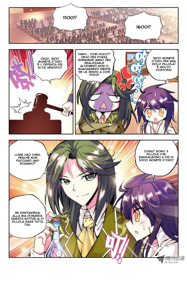 https://nine.mangadogs.com/it_manga/pic/16/2128/236914/0572ae27a67591a805e5d32146e6efcc.jpg Page 11