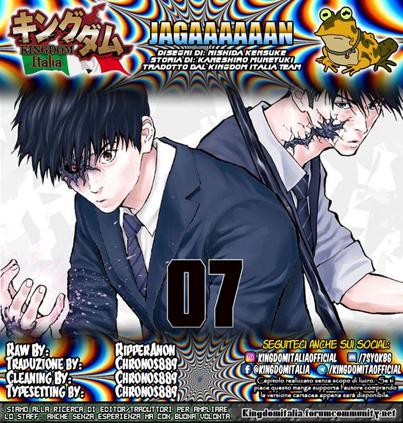 https://nine.mangadogs.com/it_manga/pic/16/2576/409708/Jagaaaaaan76Uguali239.jpg Page 1