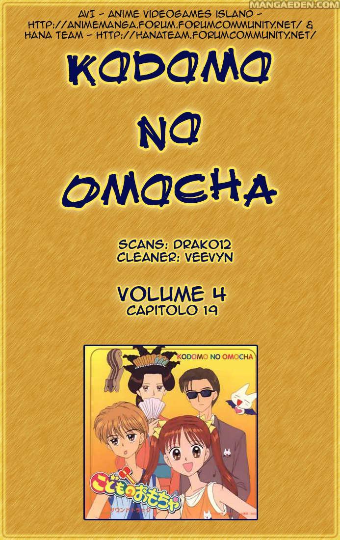 https://nine.mangadogs.com/it_manga/pic/17/209/314837/KodomonoOmocha185350.jpg Page 1