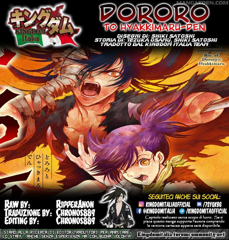 https://nine.mangadogs.com/it_manga/pic/17/2833/426261/DororotoHyakkimaruden3LaSt640.jpg Page 1
