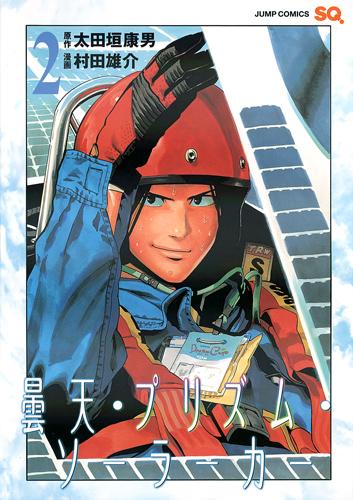 https://nine.mangadogs.com/it_manga/pic/18/466/238232/f9b2c114ad004e341ac06bdb07c62fda.jpg Page 1