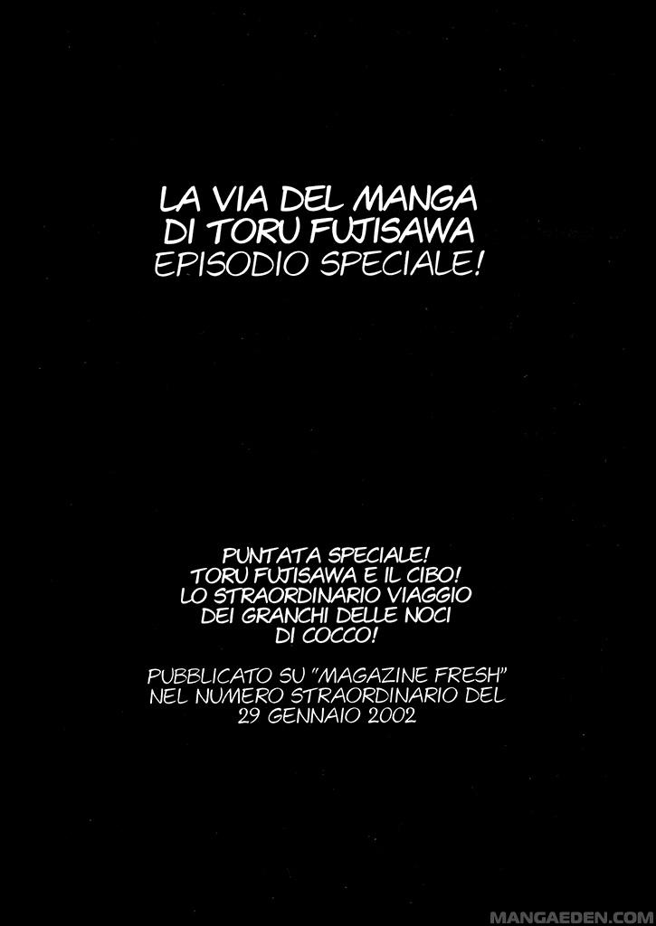 https://nine.mangadogs.com/it_manga/pic/21/2069/230939/GTO2005665.jpg Page 1