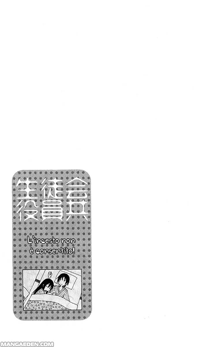 https://nine.mangadogs.com/it_manga/pic/24/536/217114/SeitokaiYakuindomo15593.jpg Page 11