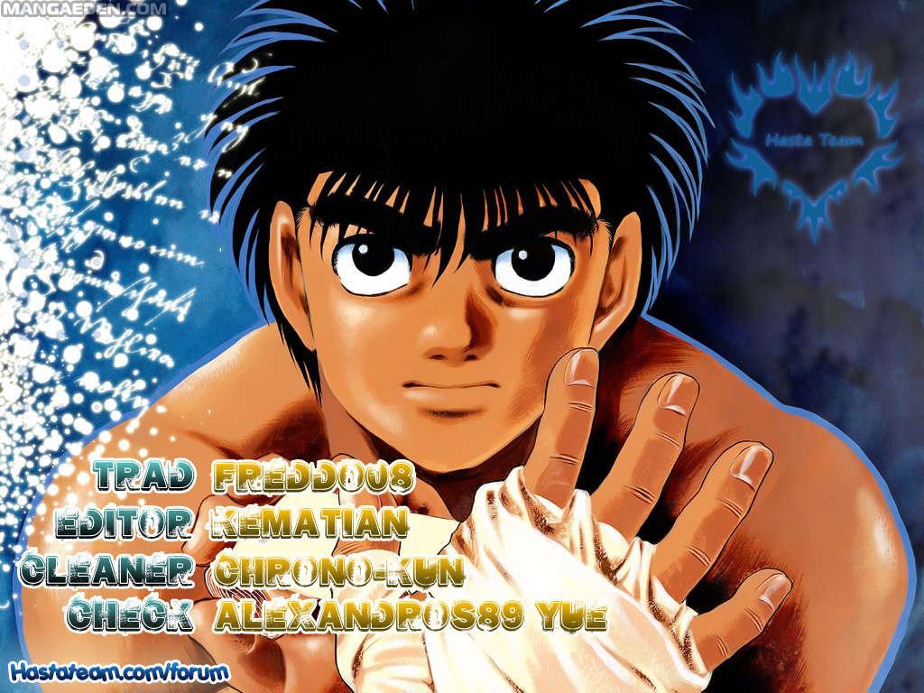 https://nine.mangadogs.com/it_manga/pic/24/88/200646/HajimeNoIppo663Spadaarrugg121.jpg Page 1