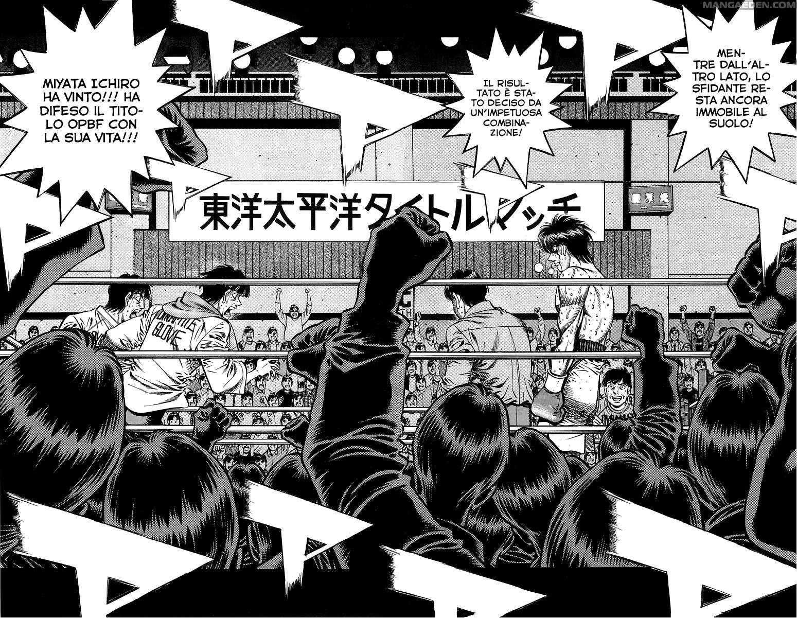 https://nine.mangadogs.com/it_manga/pic/24/88/200647/HajimeNoIppo664Ilpeggiorin53.jpg Page 17