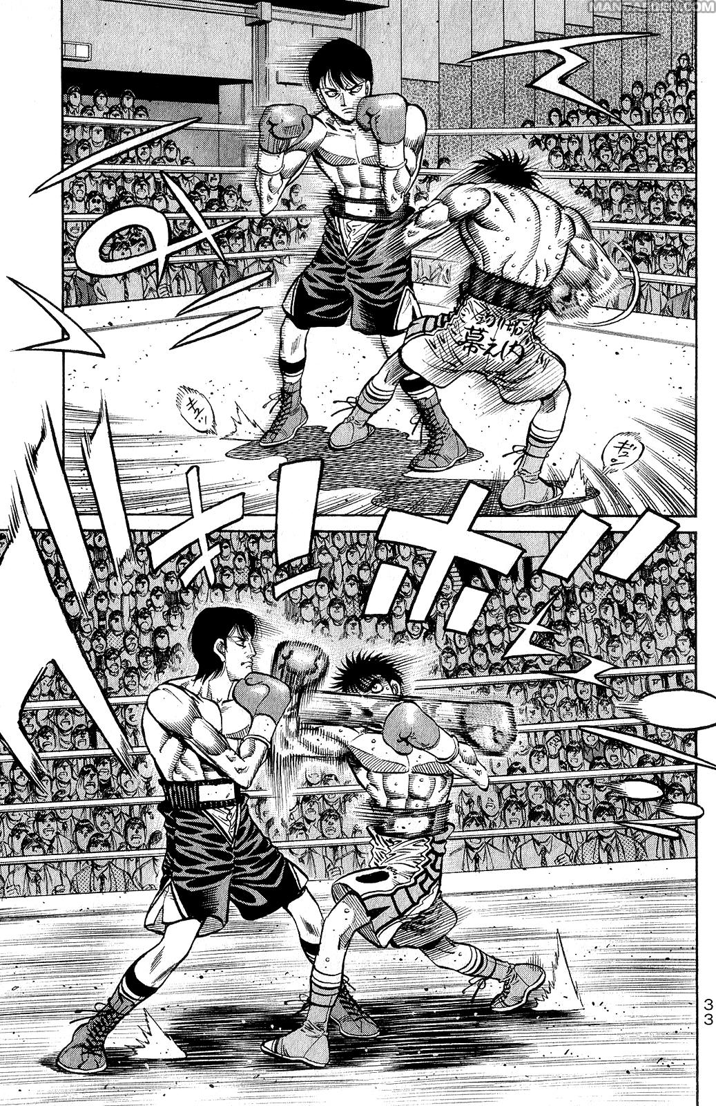 https://nine.mangadogs.com/it_manga/pic/24/88/227301/HajimeNoIppo1035LeImpressi851.jpg Page 6