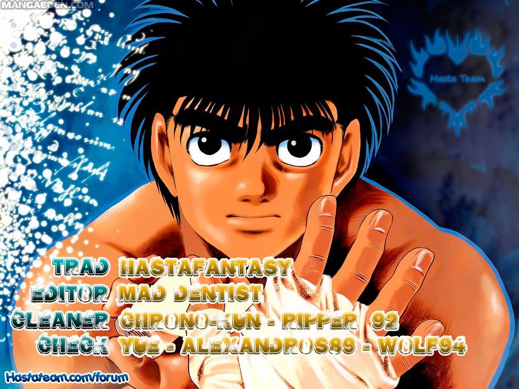https://nine.mangadogs.com/it_manga/pic/24/88/231990/HajimeNoIppo1091644.jpg Page 1