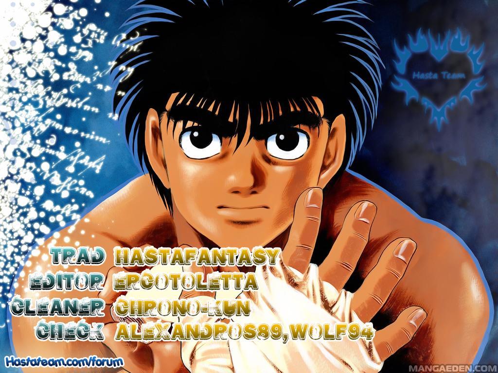 https://nine.mangadogs.com/it_manga/pic/24/88/231991/HajimeNoIppo1092748.jpg Page 1